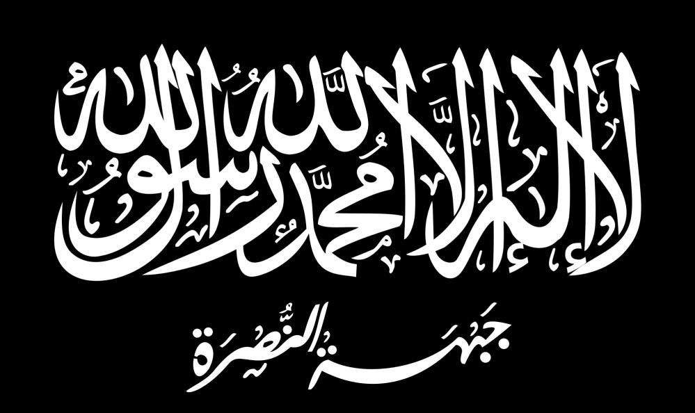 Flag_of_the_Al-Nusra_Front.jpeg